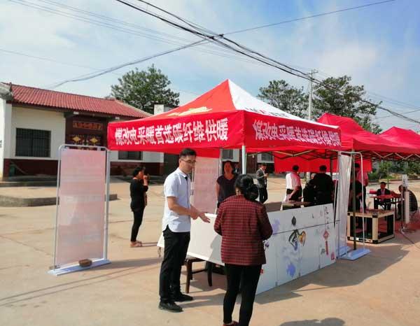 渭南大荔县煤改电项目