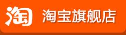 双叶文具_淘宝网
