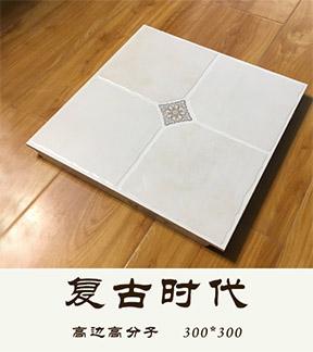 8月2日我司与长葛朝阳社区达成合作社区办公室项目完成500平方