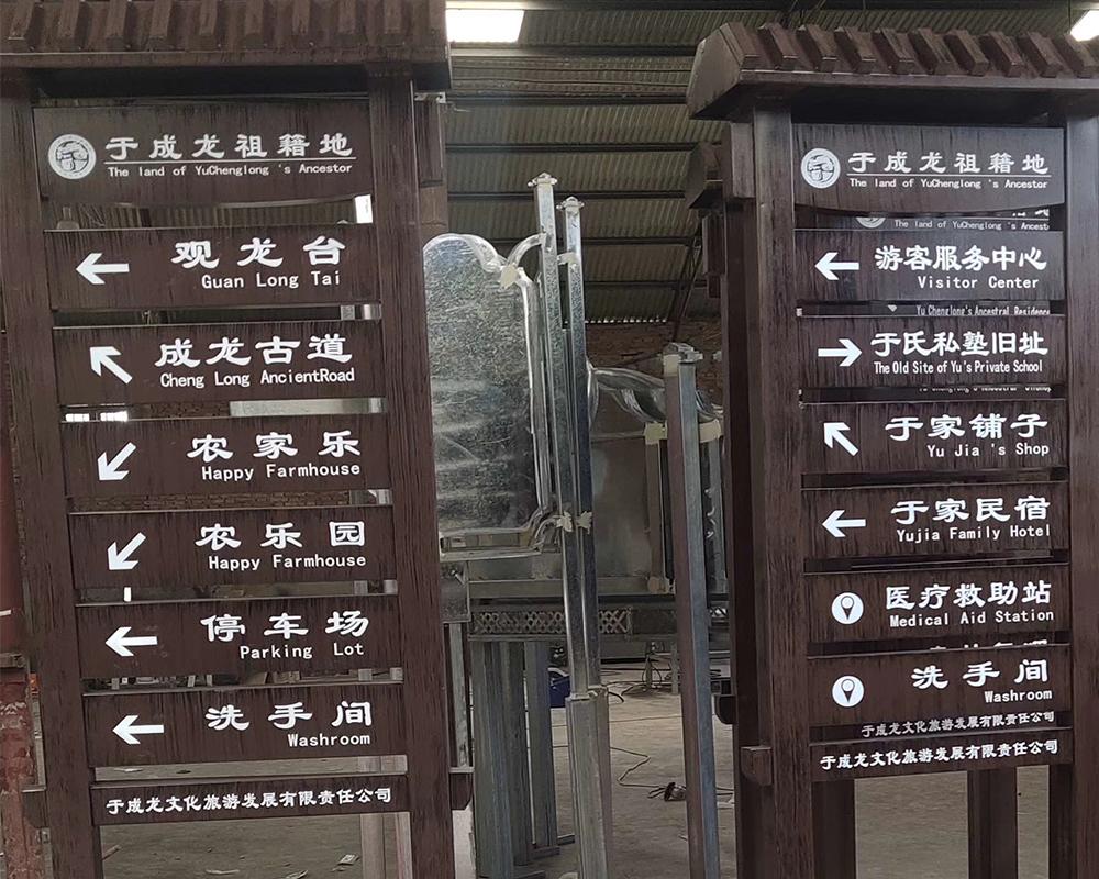 旅游景区导向标识功能有哪几个方面?