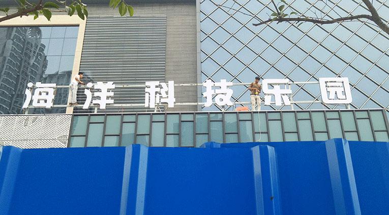 商場標識設計