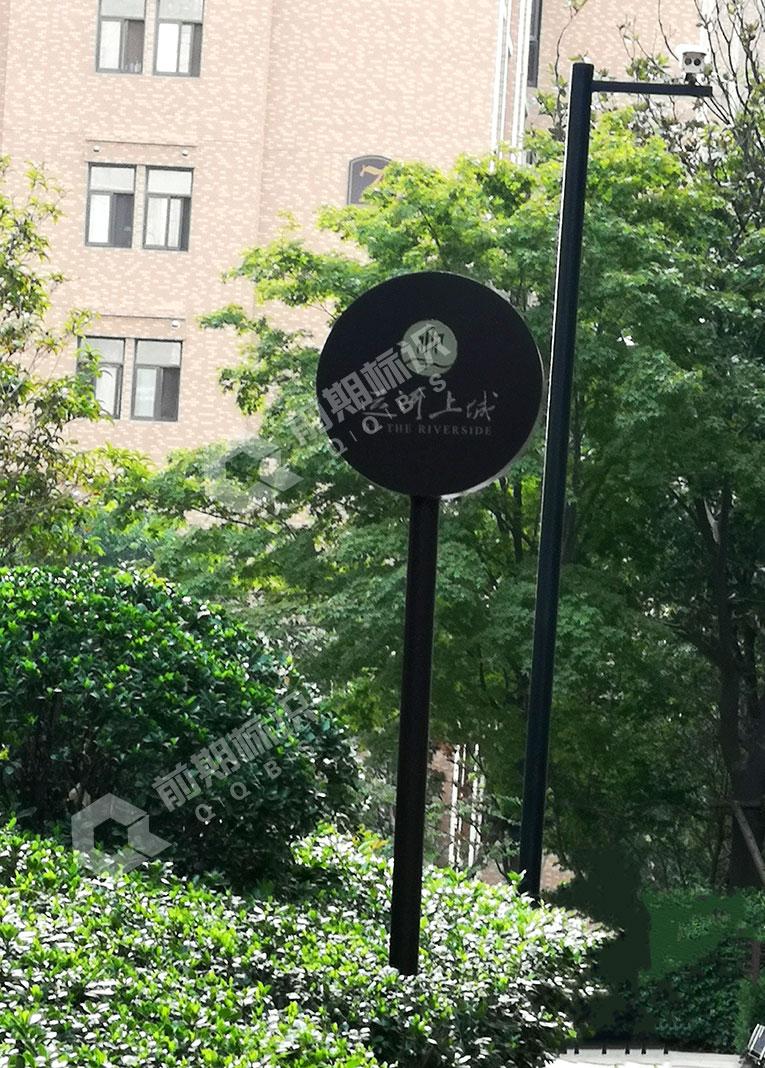 房地產標識制作哪家好,小區標識牌哪家做的比較專業,地產標識制作廠家-前期標識