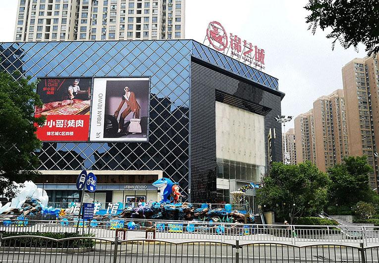 锦艺城标识导视系统