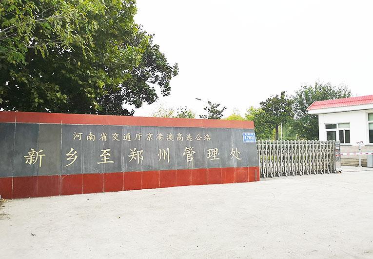 市政標識牌