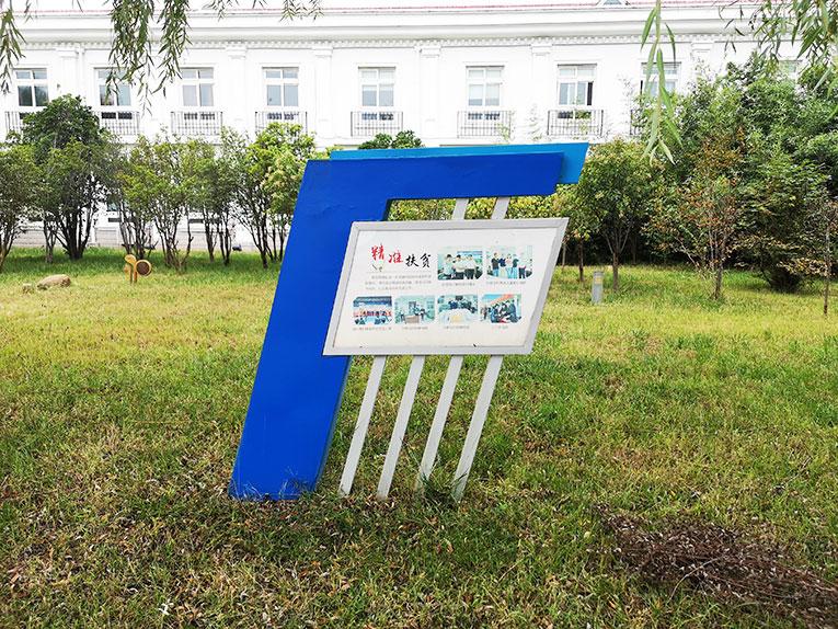 市政標識牌供應商