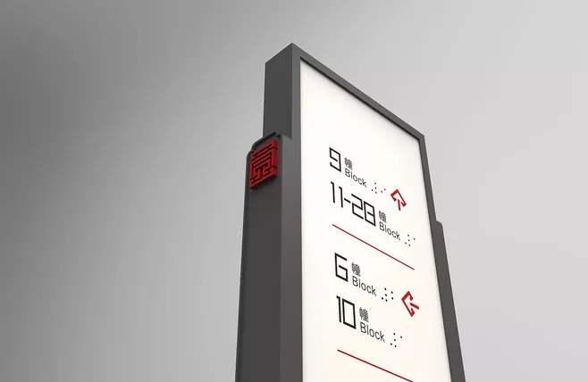 标识标牌厂家分享:导视系统制作的未来发展趋势