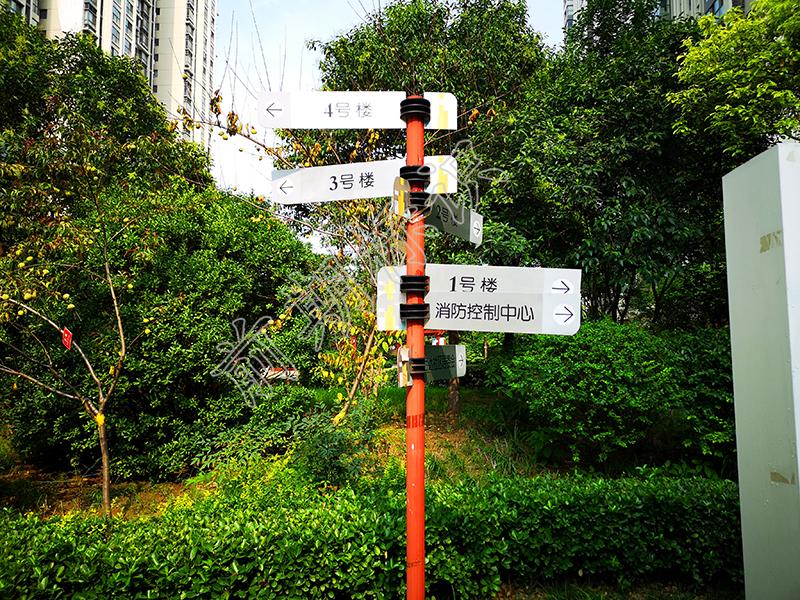 郑州标识牌厂家分享:导视系统分为哪几大类