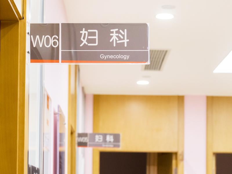 医院标识牌厂家,医院标识制作哪家好,郑州医院标识牌厂家-河南前期标识设计制作有限公司