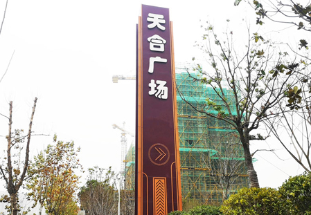 郑州标识标牌厂家