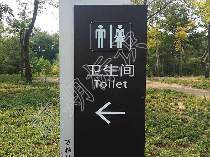 郑州标牌厂家分享:标识标牌文字处理的原则-河南前期标识设计制作有限公司
