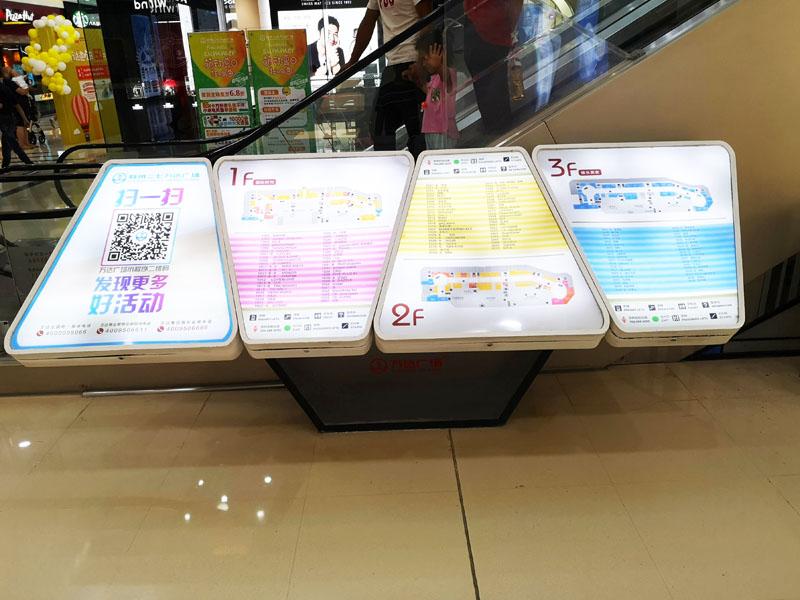 商场标识标牌,商场导视系统,商场标识牌哪家好,商场标识牌制作厂家-前期标识