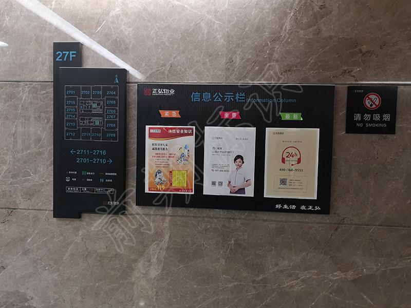 鄭州標識標牌廠家分享:辦公標識導向系統-河南前期標識設計制作有限公司