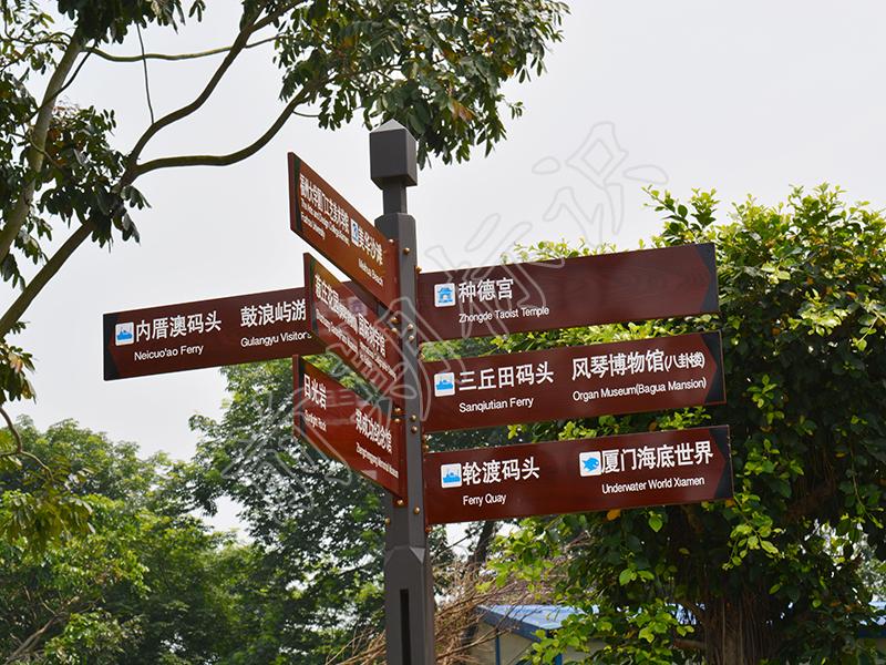 鄭州標識牌廠家分享景區標牌設計原則