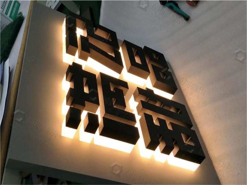 树脂发光字相比亚克力发光字都具备哪些优势