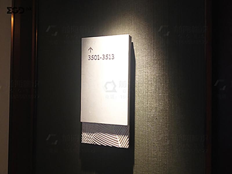 酒店标识标牌设计制作要点