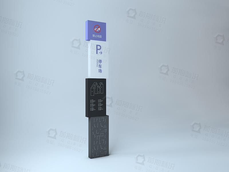 高校校园标识导视系统的设计原则及设计内容