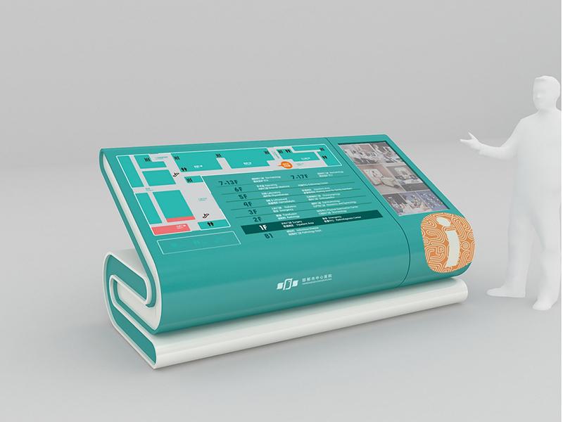 现代医院导向标识系统应具备的特点