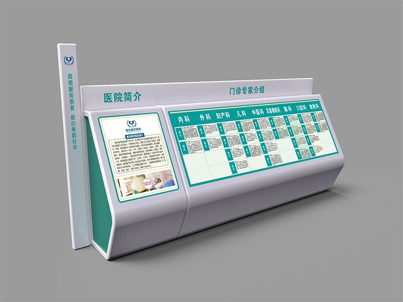 前期标识分享:医院导向标识系统未来的发展趋势
