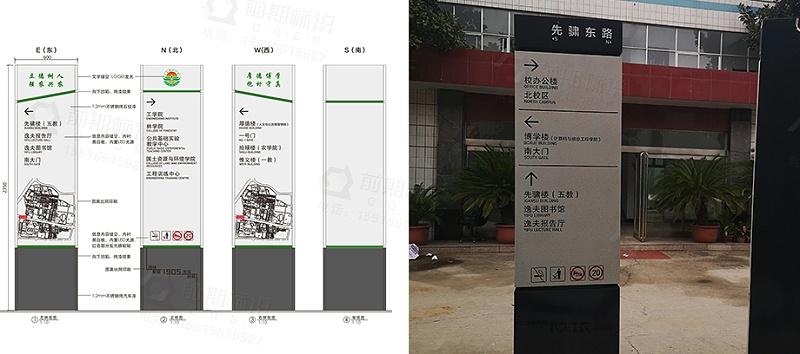 學校標識,學校導視標識系統
