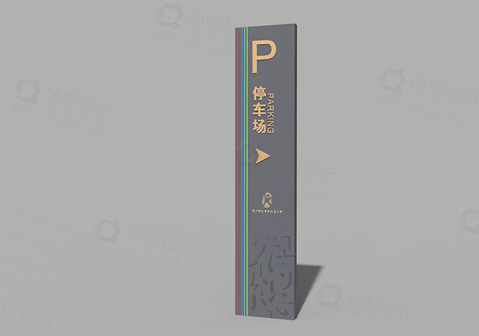 鄭州標識廠家-學校導視標識