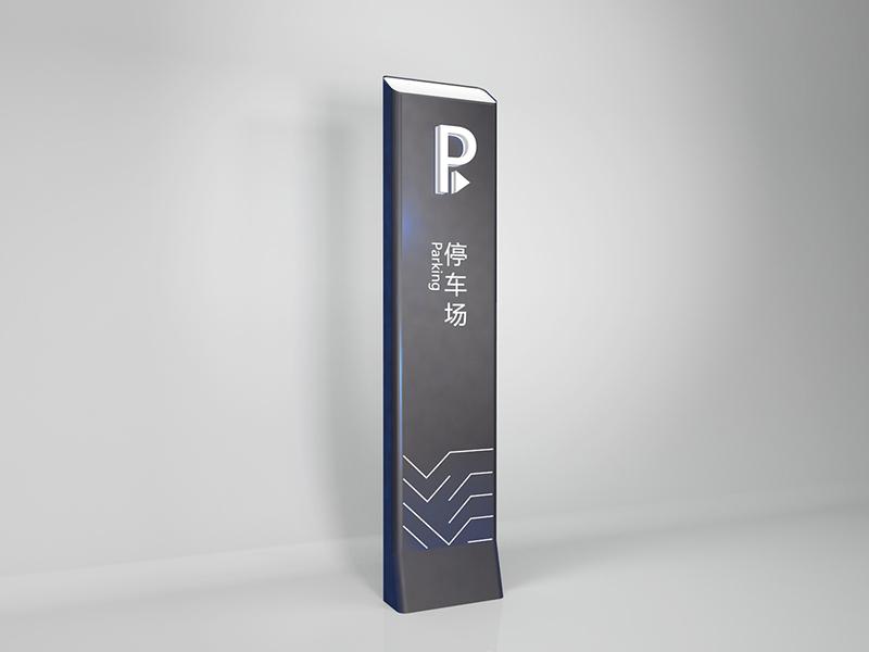 河南前期标识设计制作有限公司的设计水平怎么样?