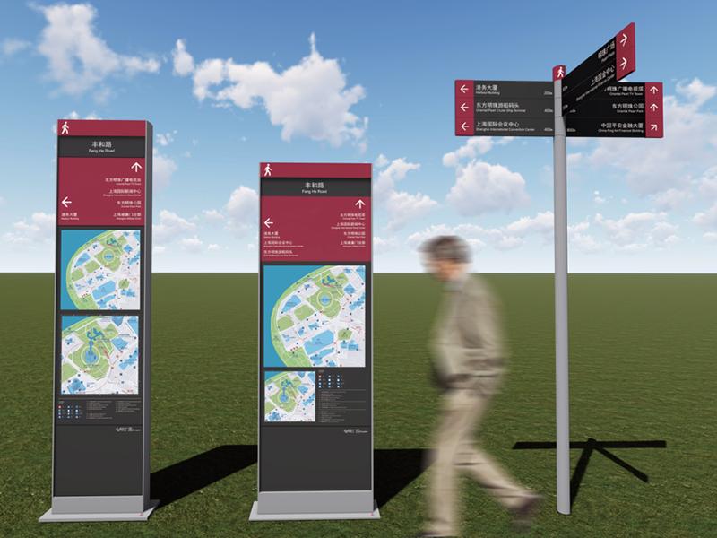 标识公司分享城市环境中标识导视系统的定义