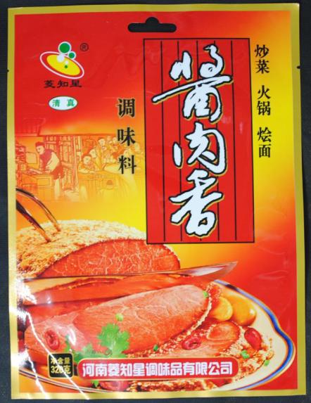 酱肉香320克