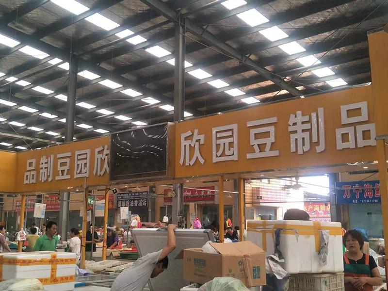鄭州上街店
