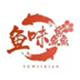 河南渔锅加盟_鱼火锅_焦作餐饮_渔锅加盟哪家好_鱼火锅加盟哪家  好_鱼味鱻我家酸菜鱼